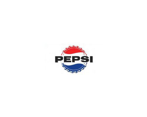 Pepsi-logo-1962