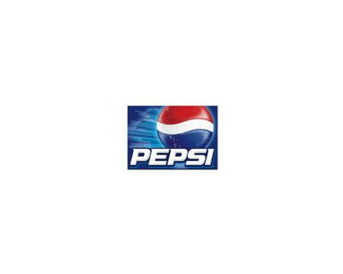 Pepsi-logo-2005
